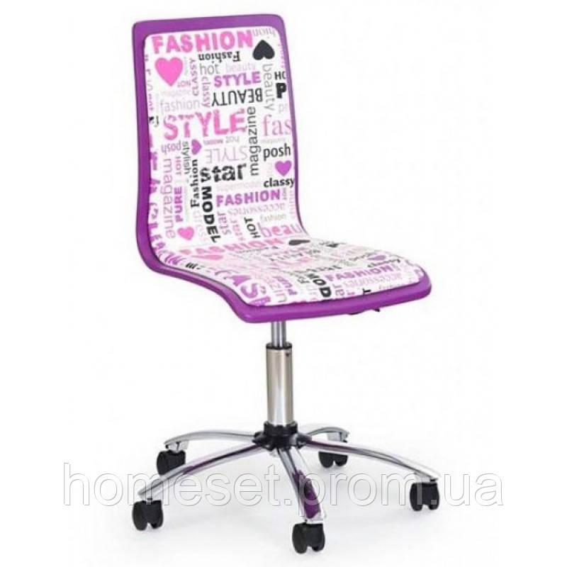 Кресло молодежное Halmar Fun 7