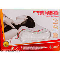 Подушка ортопедическая REMED (Ремед) Bella (Бэлла) модель P103 с эффектом памяти (форма волны)