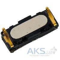 Динамик Motorola E1, E398, E770, L7, V551, W5 Слуховой (Speaker)