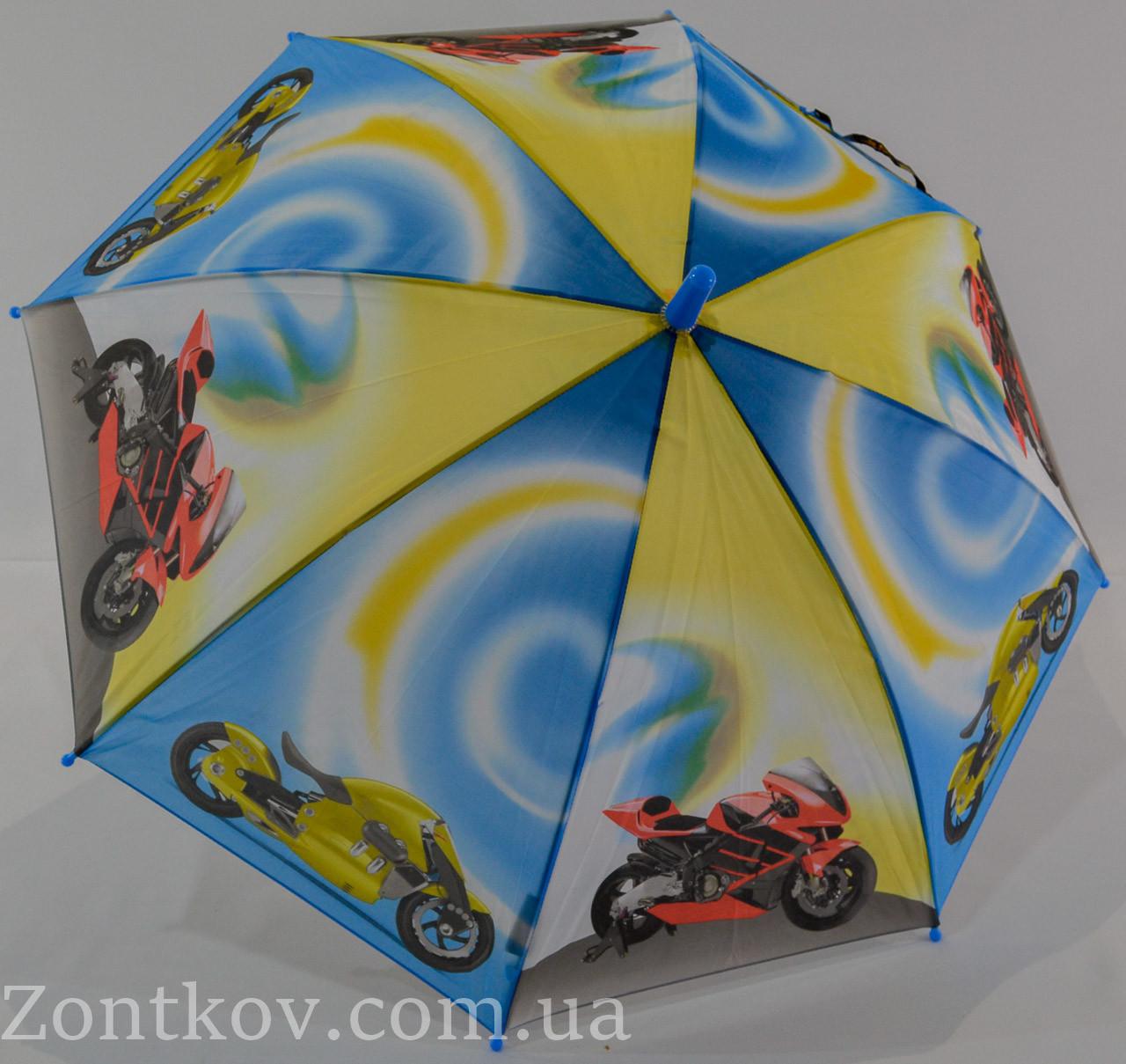 """Дитячий парасольку для хлопчика з мотоциклами і машинками на 5-8 років від фірми """"SL"""""""