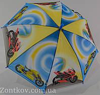 """Детский зонт для мальчика с мотоциклами и машинками на 5-8 лет от фирмы """"SL"""""""