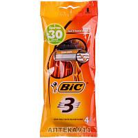 Бритва BIC (Бик) 3 для чувствительной кожи 4шт