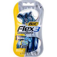 Бритва BIC (Бик) Flex 3 Comfort (Флекс 3 Комфорт) 3шт
