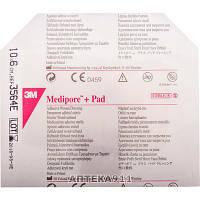 Повязка для закрытия ран Medipore +Pad (Медипор +Пед) на мягкой эластичной основе с абсорбирующей прокладкой размер 6см х 10см 1шт
