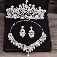 Свадебный набор с жемчугом ювелирная бижутерия посеребрение 47107с-а
