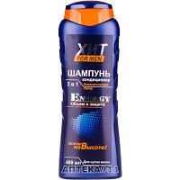 Шампунь-кондиционер для волос Аромат ХИТ для мужчин Energy (Энерджи) для сухих волос 400мл