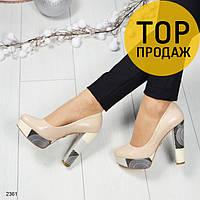 Женские туфли с принтом на каблуке 13 см, бежевого цвета / туфли женские кожаные, стильные