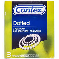 Презервативы CONTEX (Контекс) Dotted EVRO с точками 3 шт