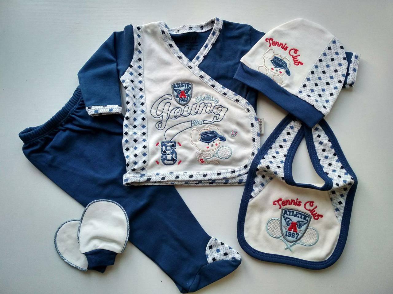 f79397003ddb Купить Подарочный набор на выписку Yong в интернет магазине Cheeky-Chimp. Детская  одежда по оптовым ценам