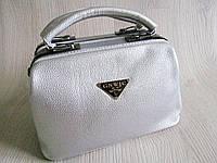 Сумочка женская мини-саквояж серебро