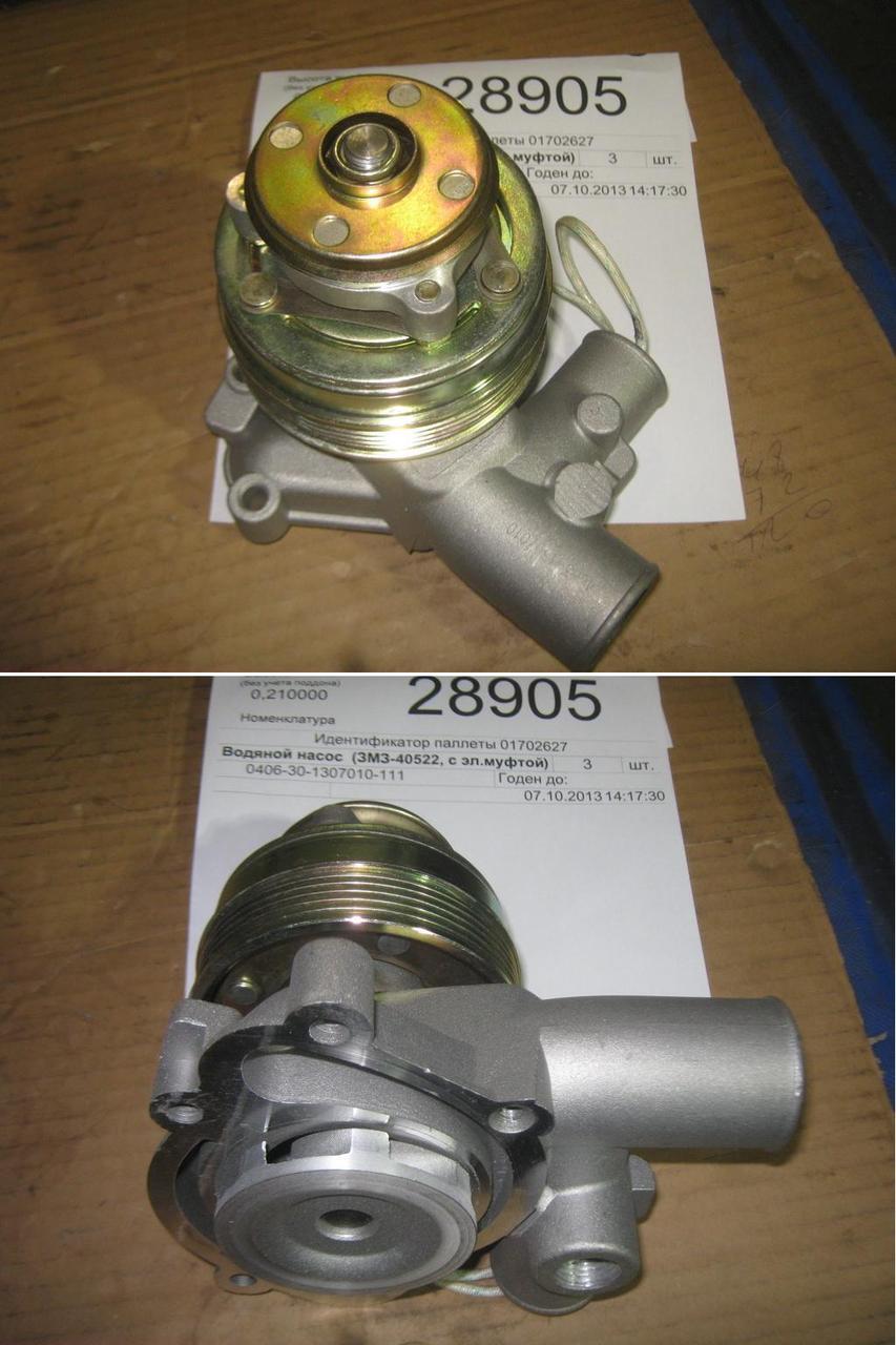 Помпа ( водяной насос ) ЗМЗ 40522 4063-1307010