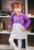 """Теплое платье для девочки. Детское платье с длинным рукавом """"Rock Star"""""""