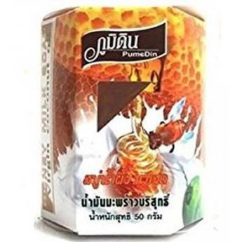 Мыло натуральное для лица Pumedin с органическим кокосовым маслом, молоком и медом 50 г