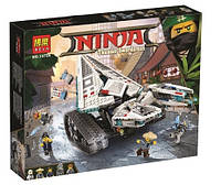 Конструктор Ninjago «Ледяной танк» Bela (Ниндзяго)