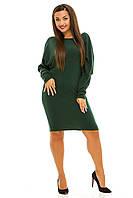 Платье женское 5040 (р. 54) купить в розницу