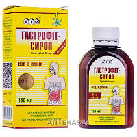 Диетическая добавка для нормализации работы желудочно-кишечного тракта Гастрофит сироп флакон 150мл