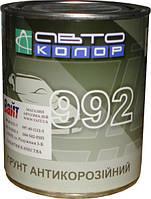 Грунт антикоррозийный 992 черный 1кг Автоколор