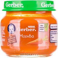 Пюре овощное детское NESTLE GERBER (Нестле Гербер) Морковь с 6-ти месяцев 80 г