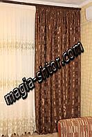 Плотная портьерная ткань. Цвет темно-коричневый