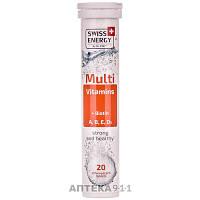 Витамины таблетки шипучие Swiss Energy (Свис Энерджи) Multivitamins (Мультивитамин) + Биотин туба 20 шт