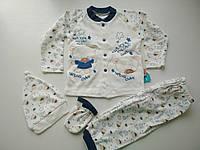 Набор для новорожденного Мишутка, фото 1