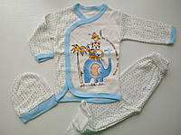 """Набор для новорожденного """"Слонёнок"""" голубой"""