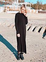 Стильное женское платье макси