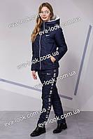 Женский теплый зимний костюм куртка и штаны.Размеры 44-52