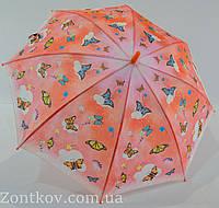 """Детский зонтик с бабочками и мишками на 4-8 лет от фирмы """"SL"""""""