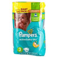 Подгузники для детей PAMPERS Active Baby (Памперс Актив Бэби) 3 от 5 до 9 кг 124 шт NEW