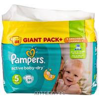 Подгузники для детей PAMPERS Active Baby (Памперс Актив Бэби) Junior (Юниор) 5 от 11 до 18 кг 88 шт NEW