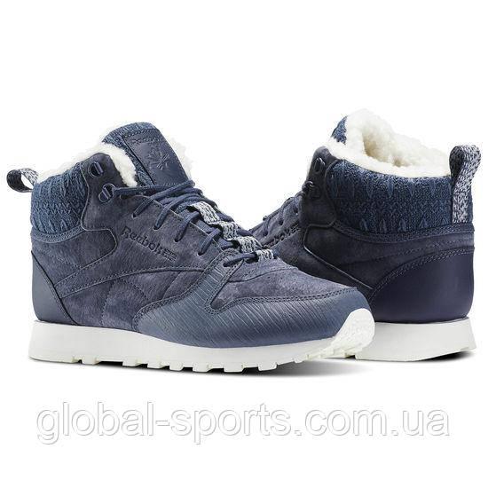 Женские зимние кроссовки Reebok Classic Leather Arctic Boot (Артикул: BS6275)