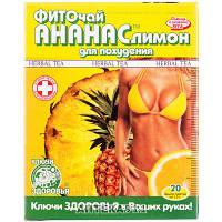 Фиточай Ключи Здоровья Ананас лимон для похудения в фильтр-пакетах 20 шт