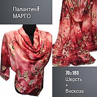 """Палантин F """"МАРГО"""" 70х180, шерсть+вискоза, цв.4"""