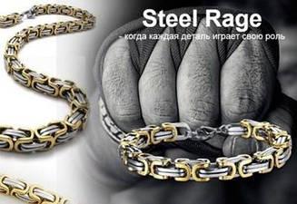 "Комплект №1 / ""Steel Rage"" / ОРИГИНАЛ / gold silver / ПРЕМИУМ КАЧЕСТВО / браслет+цепочка"