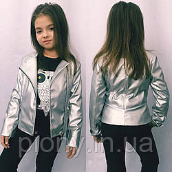 Детская куртка-косуха из эко-кожи на молнии