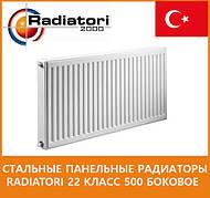 Стальные панельные радиаторы Radiatori 22 класс 500 боковое