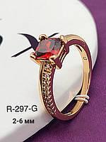 Кольцо позолота ХР. Размер 18