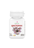 «Цисторин» таб.60- при воспалительных заболеваниях почек и мочевыводящих путей, солевых диатезах