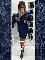 """Женское утепленное платье Ангора """"Волна"""" 42,44,46,48, фото 1"""