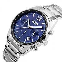 Мужские кварцевые часы Skmei Tandem Blue