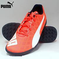 Детская футбольная обувь (многошиповки) Puma EvoSpeed 5.4 TT JR, фото 1