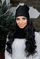 """Красивая теплая женская шапка на флисе """"Зарина"""""""