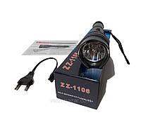 Электрошокер 1106 Кобра PRO Оригинал Шокер фонарик 1106 Инструкция на русском языке