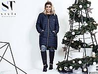 Женская зимняя куртка Канада (50-56)