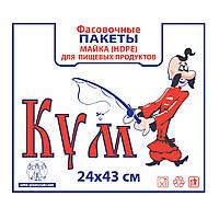 Пакет Полиэтиленовый Майка КУМ 240 x 430 мм