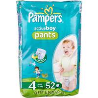 Подгузники для детей PAMPERS Active Baby (Памперс Актив Бэби) Boy Maxi (Макси) 4 для мальчиков от 9 до 14 кг 52 шт