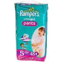Подгузники для детей PAMPERS Active Baby (Памперс Актив Бэби) Girl Junior (Юниор) 5 для девочек от 12 до 18 кг 48 шт