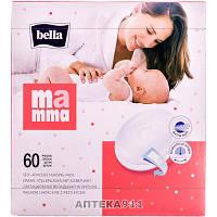 Прокладки (вкладыши) для груди BELLA (Белла) Mamma (Мамма) лактационные 60 шт