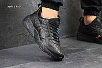 Ronnie Fieg x HIGHSNOBIETY x PUMA кроссовки мужские. артикул 3880 черные